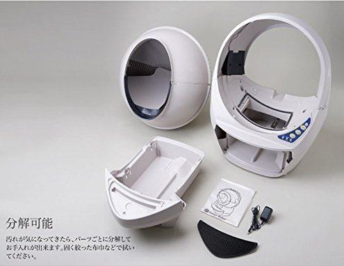 Litter-Robot III Open-Air